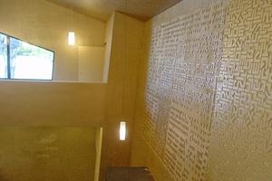 In mehreren Schichten wurde abschließend eine eigens für die Synagoge entwickelte, besonders dünnschichtige Farbe aufgespritzt