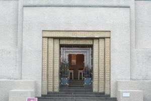 Haupteingang in den Hochzeitsturm<br />